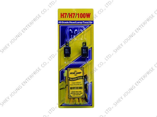 wiring harness glue shiey joung wiring harness socket assemblies fuse holder headlamp  shiey joung wiring harness socket